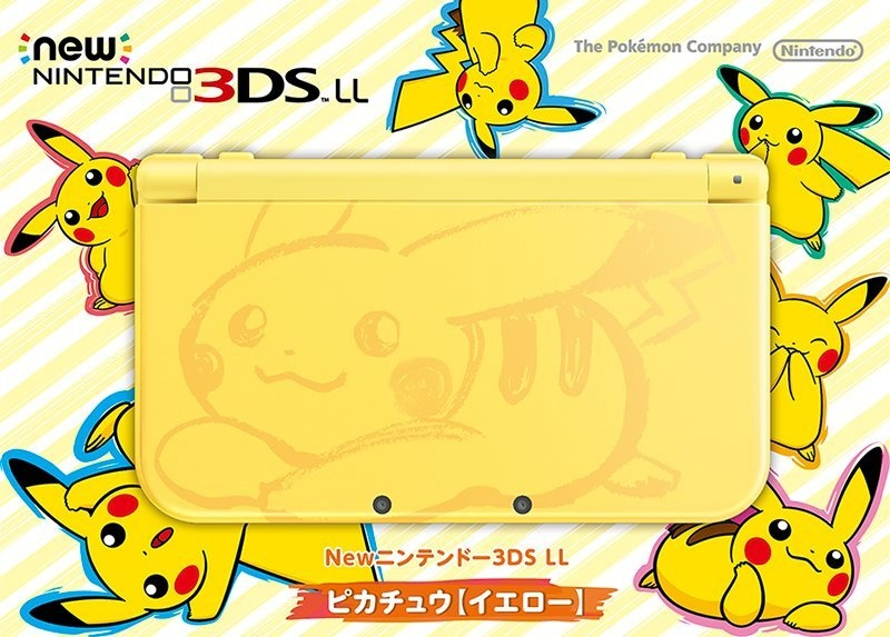 poke_ltd_3ds2