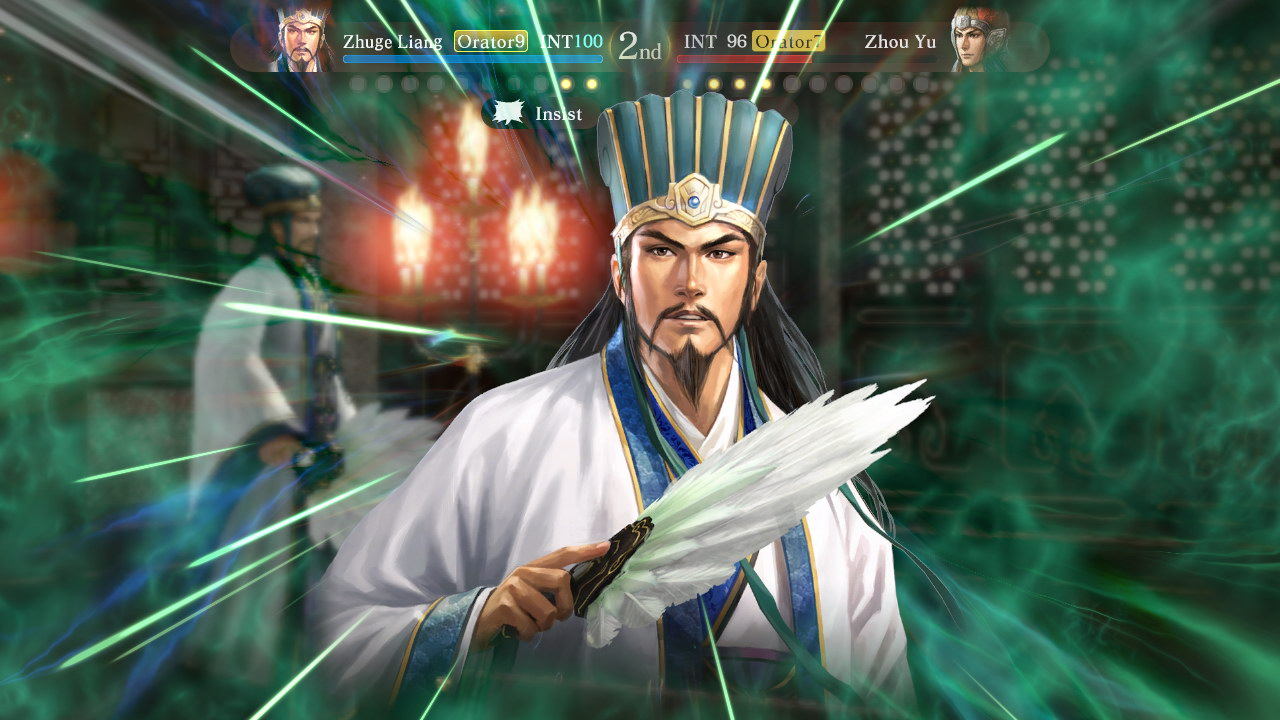 romance_of_the_three_kingdoms_review_1