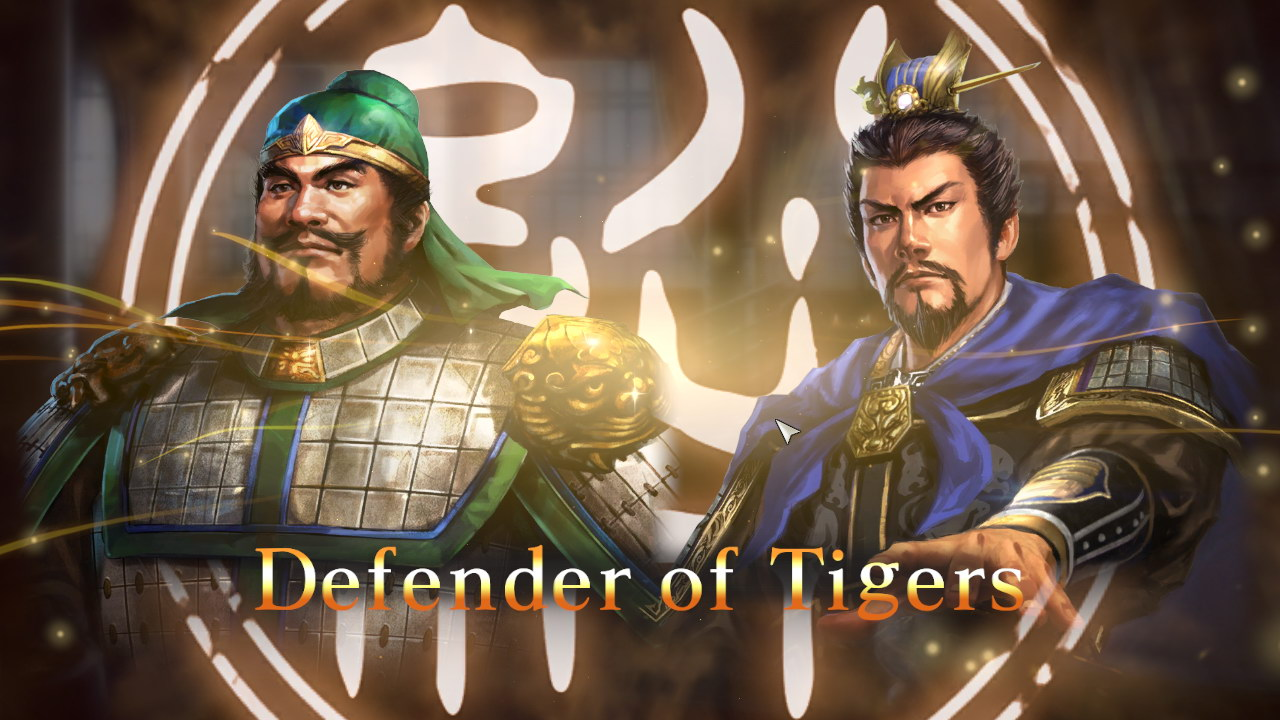 romance_of_the_three_kingdoms_review_5