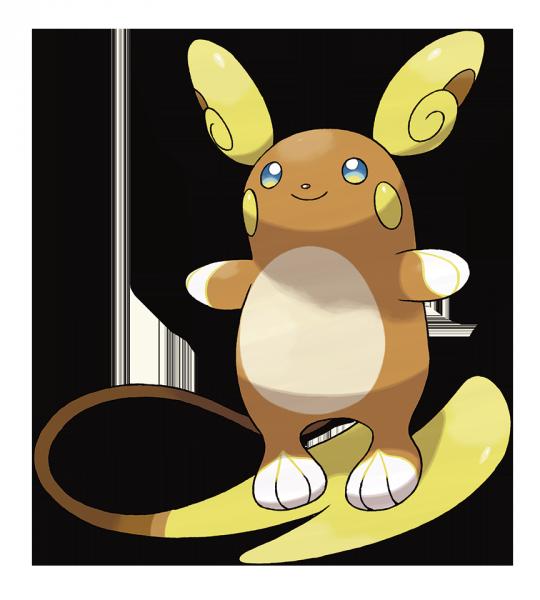 pokemon_sun_and_moon_raichu