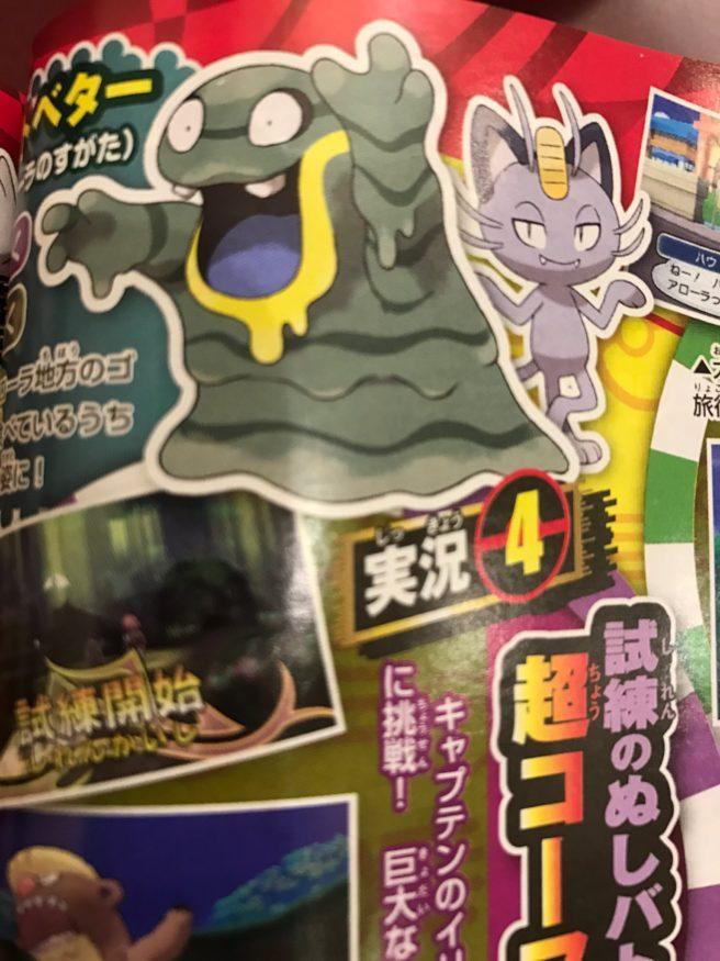 pokemongrimerscan