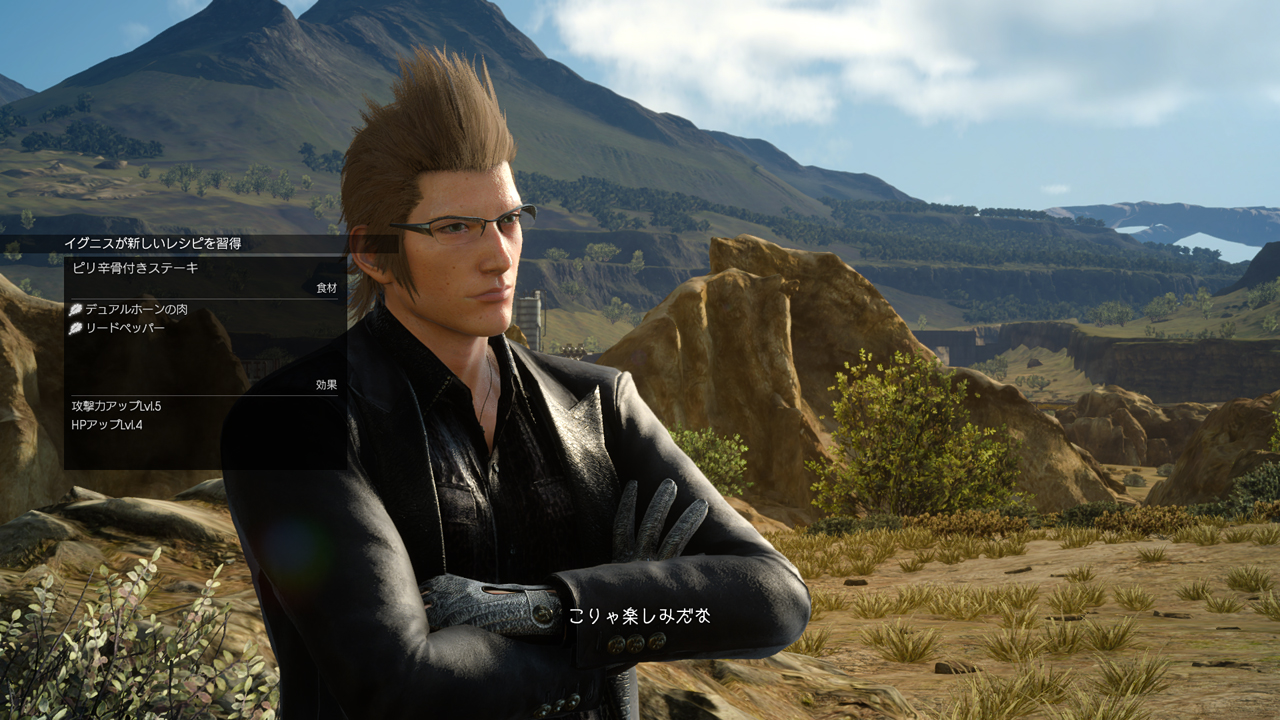 Final Fantasy 15 How To Level Up Quickly To Reach The Max Level Cap Vg247