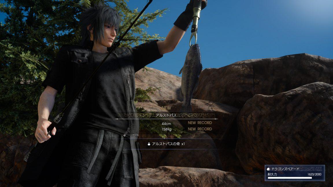 final_fantasy_15_fishing (1)