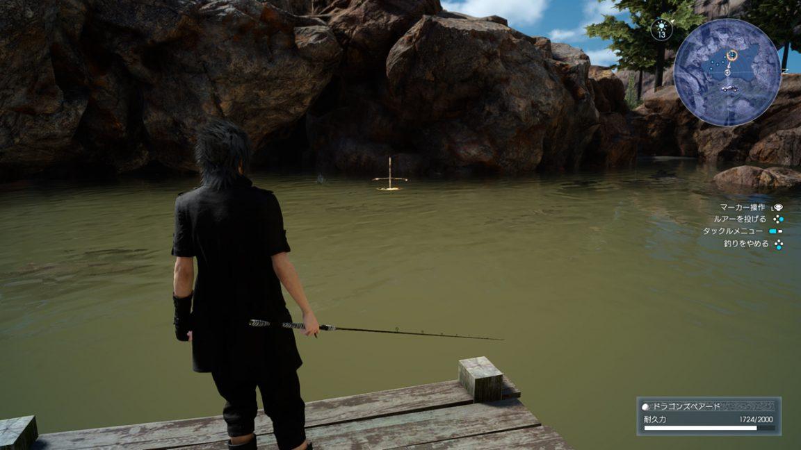 final_fantasy_15_fishing (4)