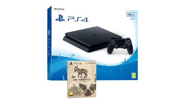 PS4 Guardian