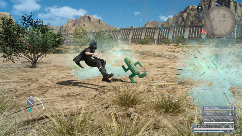 Final Fantasy 15: how to find and kill a Cactuar for massive