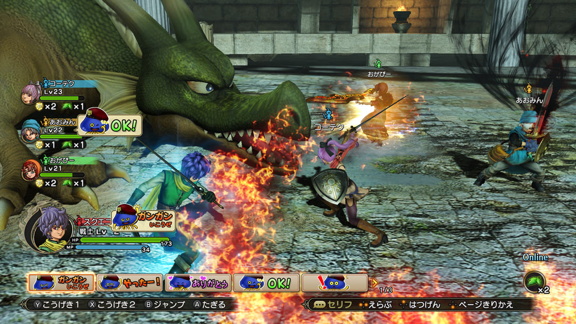 dragon_quest_heroes_1-2 (7)