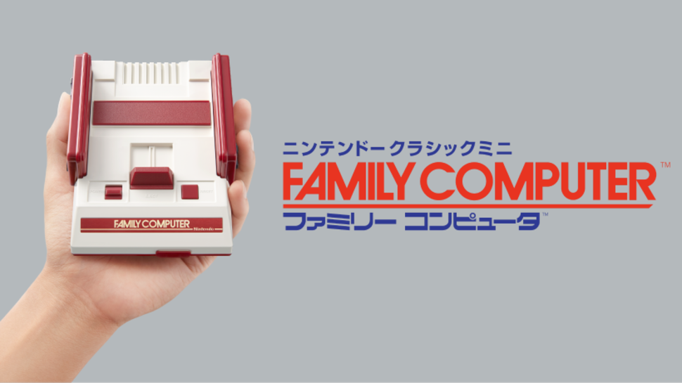 new famicom mini