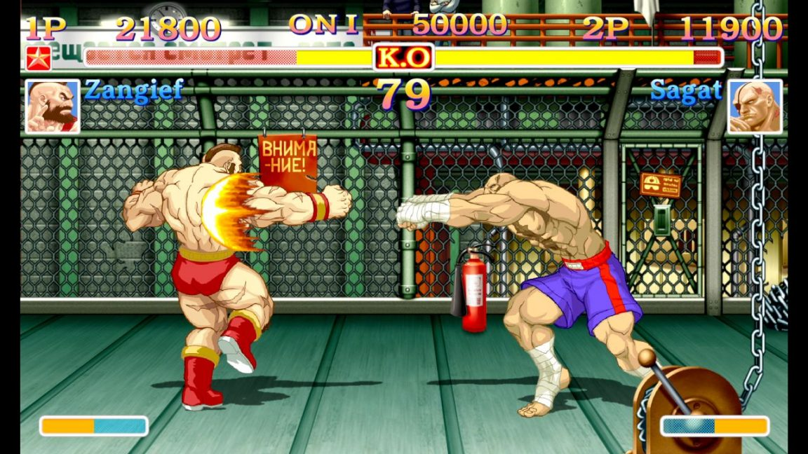 ultra_street_fighter_2_switch (2)