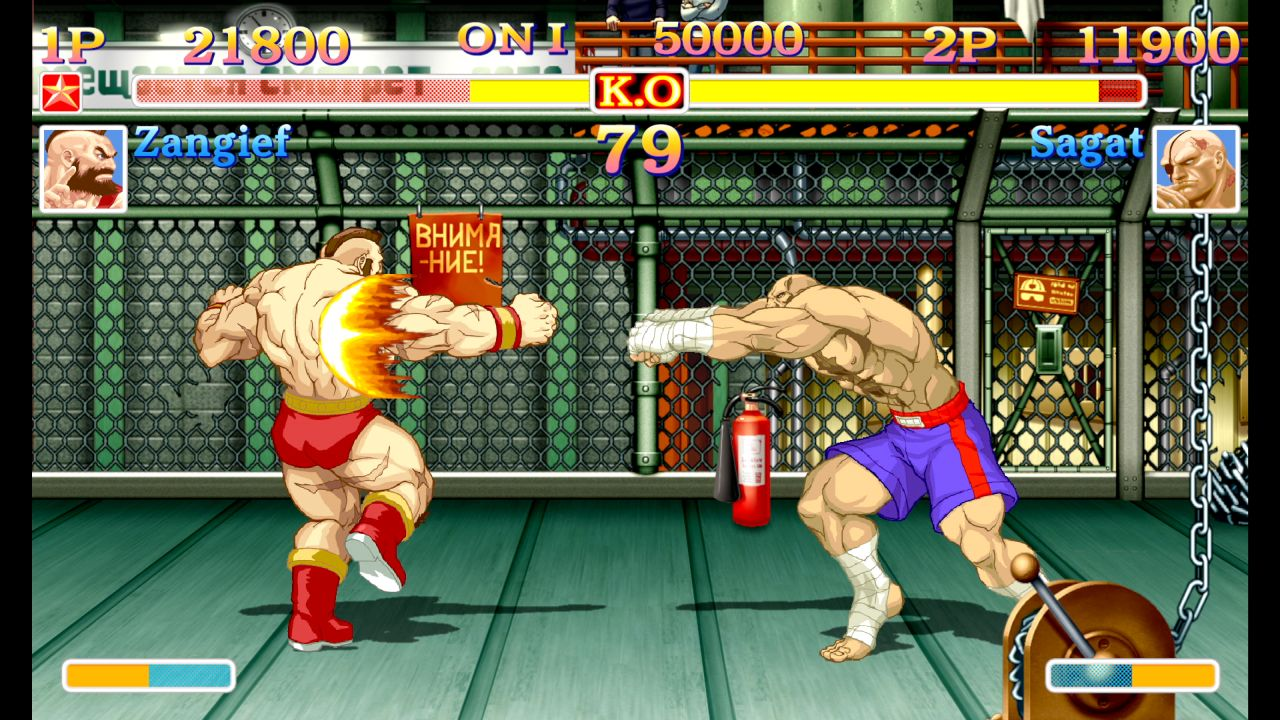 The Nintendo Switch Is Getting Ultra Street Fighter II: The Final Challengers