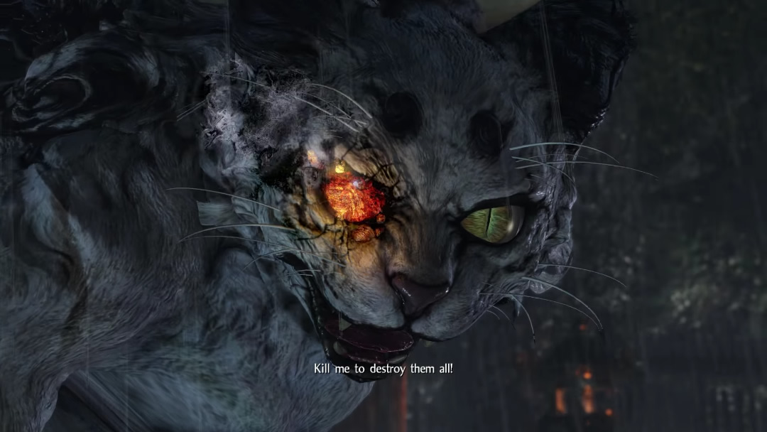 nioh_boss_whitetiger