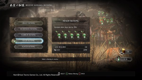 nioh_guide_collecting_kodama_1