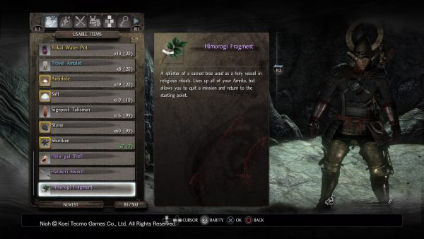 nioh_guide_himorogi fragment_1