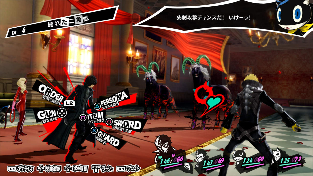 Image result for persona 5 fight