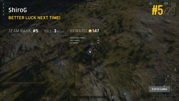 playerunknowns_battlegrounds_captured_in_game_1