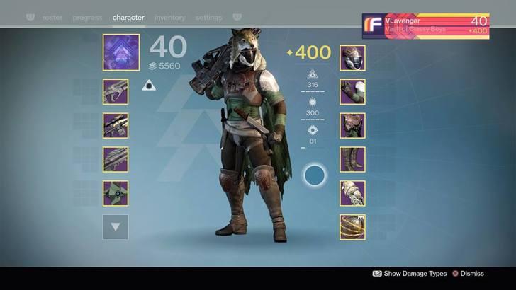Destiny_year_3_trials_set