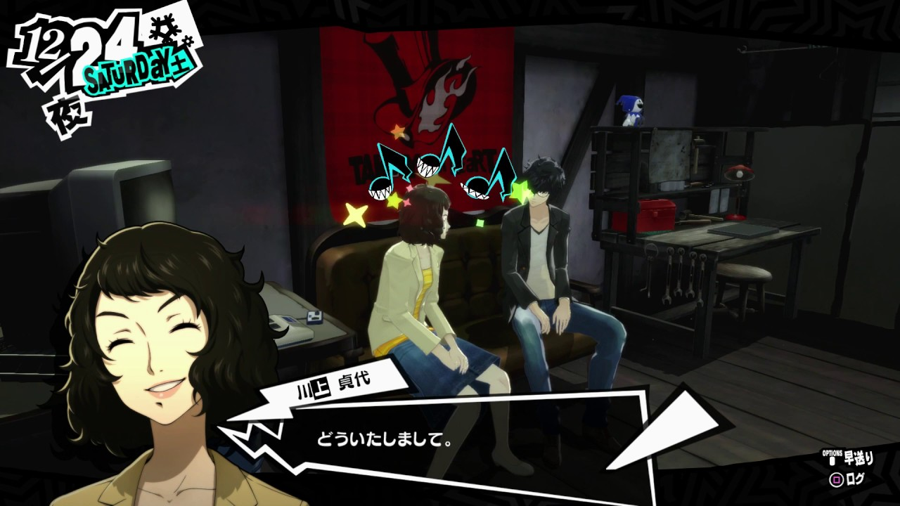 Persona 5 confidant gift guide – which gifts to get to impress | VG247