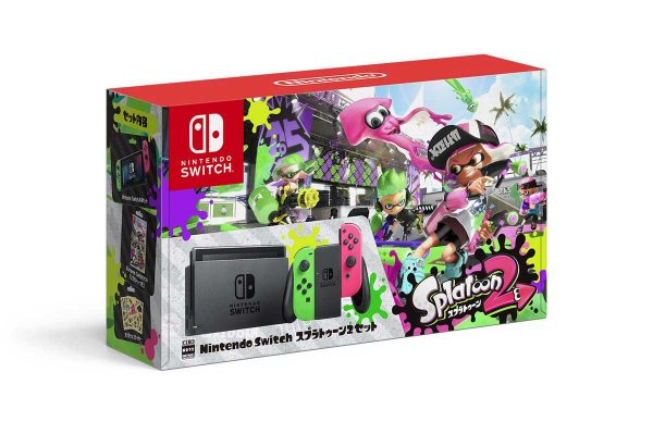 splatoon_2_switch_bundle
