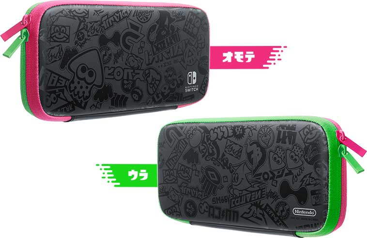 splatoon_2_switch_carrying_cases