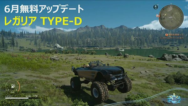 Final Fantasy 15 gets Episode Prompto and an off-road Regalia in June