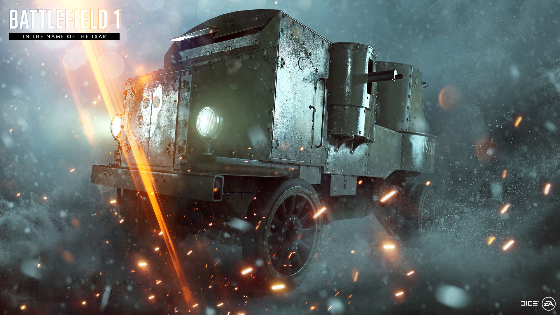 Battlefield 1 Has A Revolution With In The Name Of The Tsar