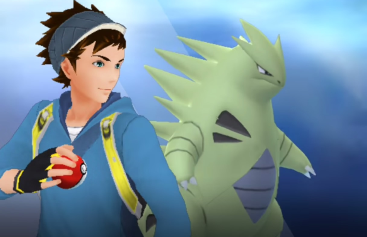 Niantic Isn't Distributing Legendary Raid Passes For Pokemon Go Just Yet