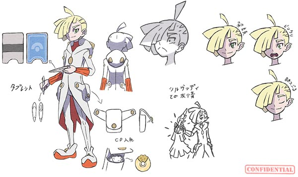 pokemon_stars_rumour_concept_art