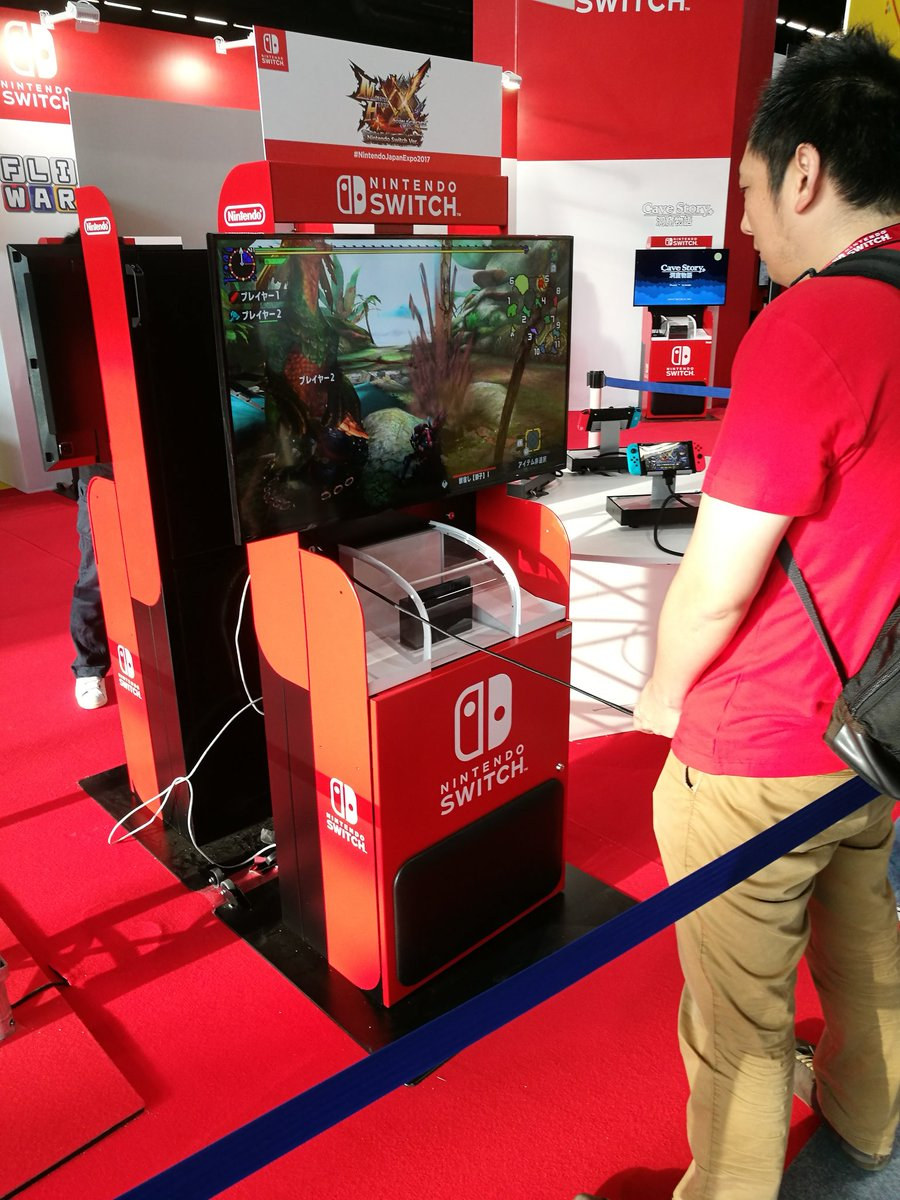 monster_hunter_xx_switch_japan_expo_in_france_2