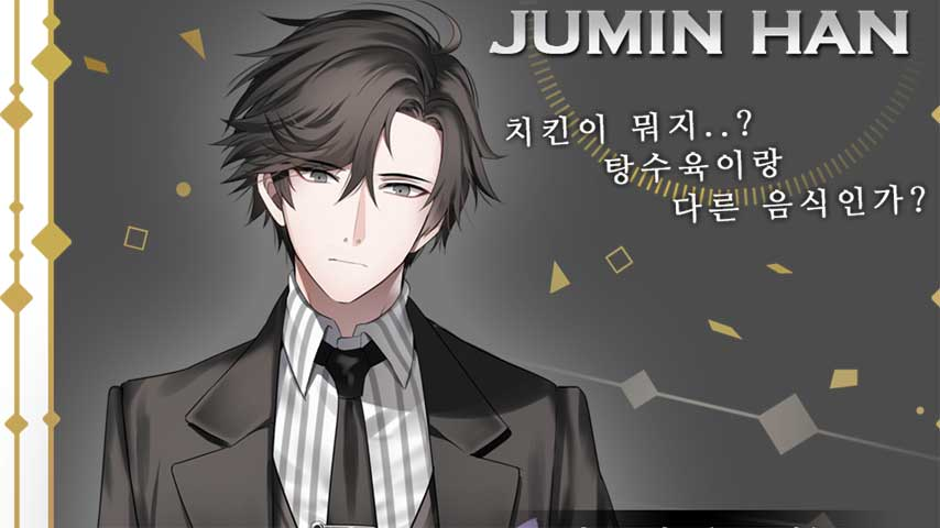 Mystic Messenger Jumin Route Walkthrough And Endings Guide Day 5
