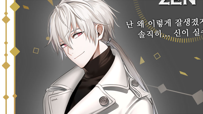 mystic_messenger_walkthrough_guide_zen_route_casual