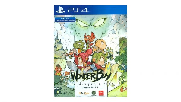 Wonder Boy PS4 boxed