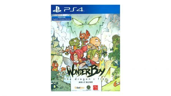 Wonder Boy PS4 boxed