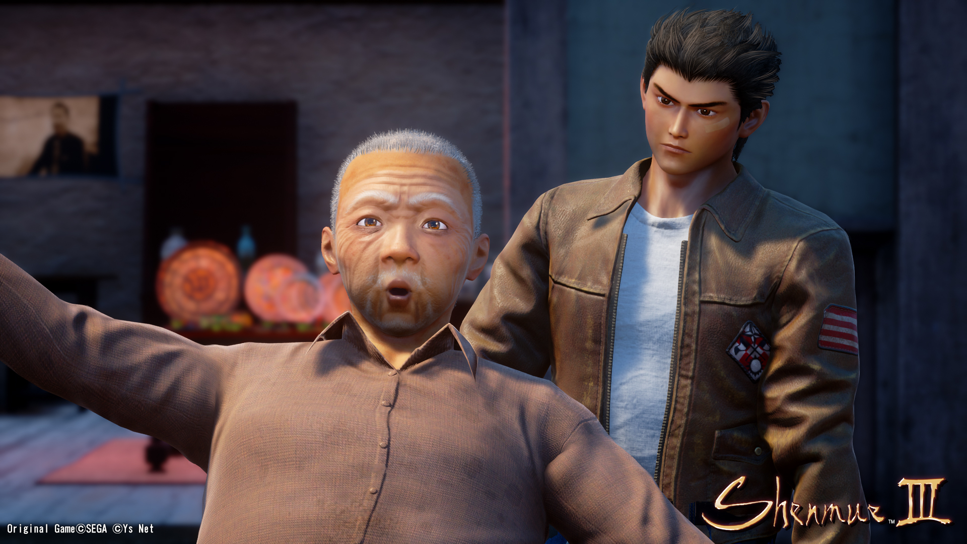 shenmue_3_4