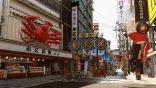 yakuza_kiwami_2_reveal_screen_1