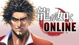 yakuza_online_header_1