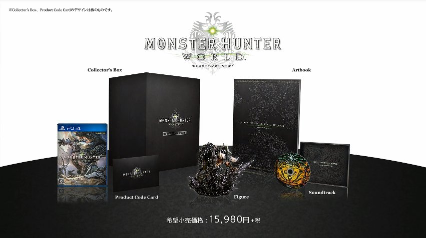 Monster_Hunter_World_japanese_collectors_edition