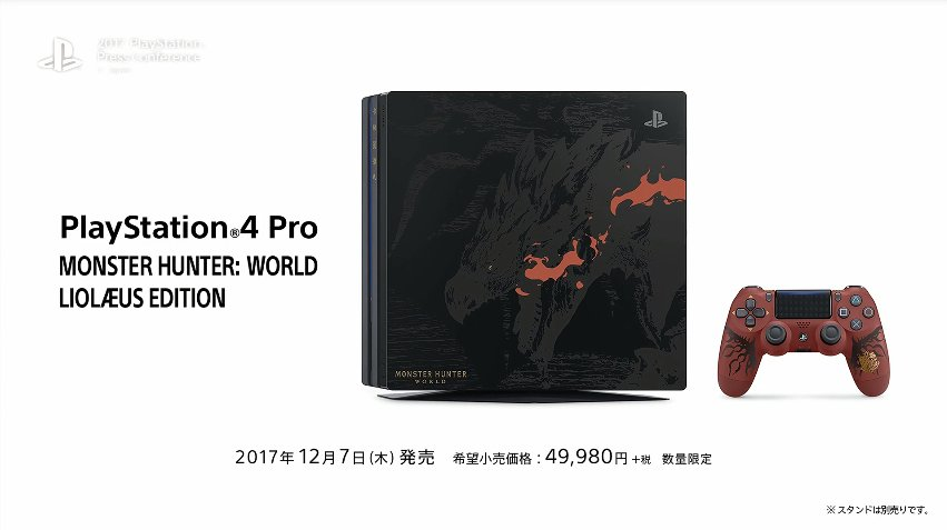 Monster_Hunter_World_ps4_pro_limited_edition