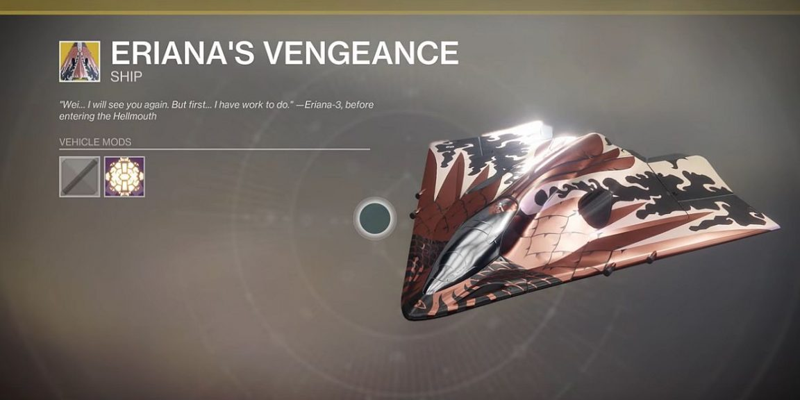 destiny_2_erianas_vengeance_exotic_ship