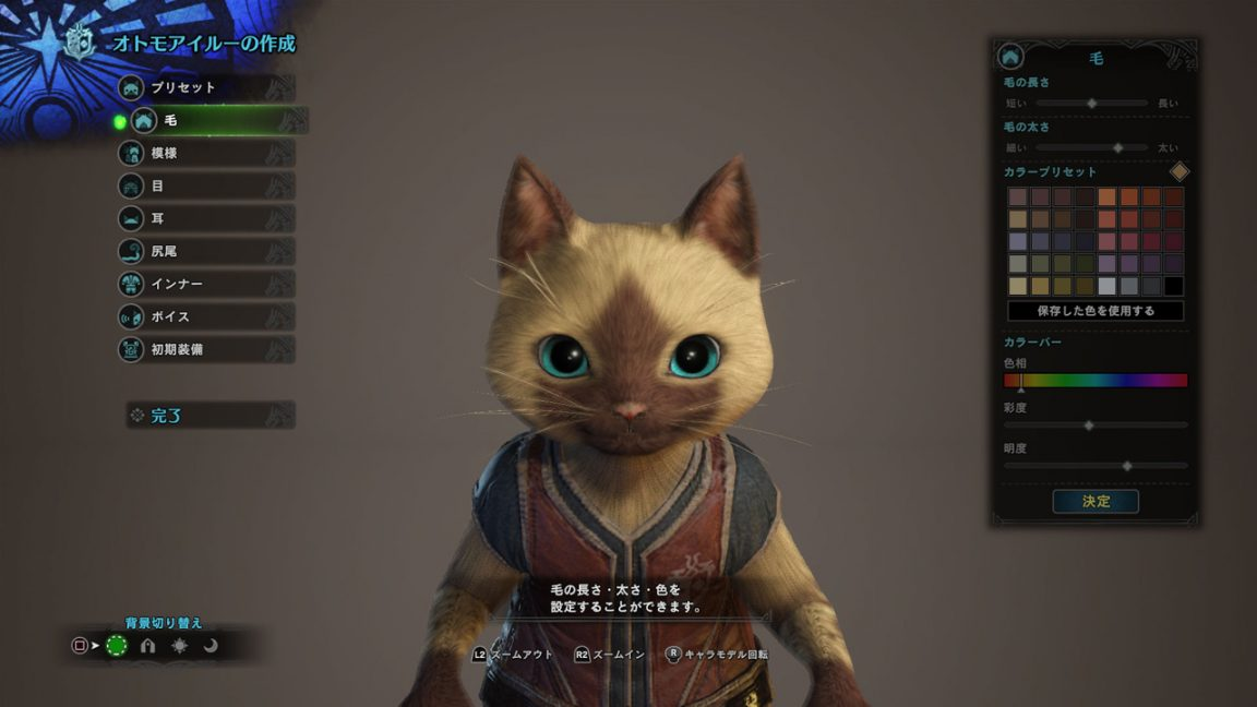 monster_hunter_world_character_creation (2)