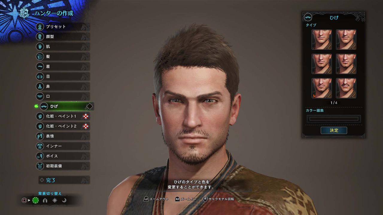 Monster hunter world more details on character and palico creation theres also the challenger mantle which lures monsters to the player providing the opportunity for more attacks or to force it into a trap voltagebd Image collections