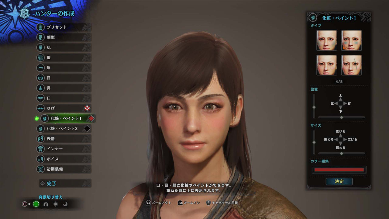 Monster hunter world more details on character and palico creation the presentation above is in japanese but even if you arent fluent in the language youll get a nice look at the depth of the customization options in voltagebd Image collections