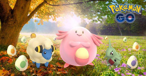 pokemon_go_equinox2017