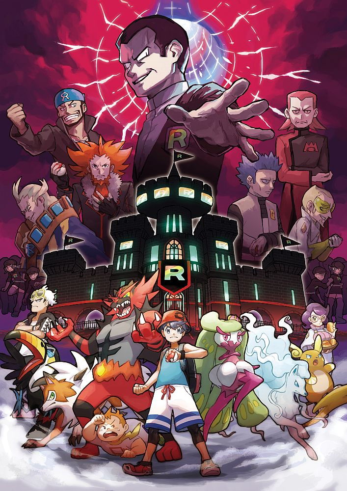 pokemon_ultra_sun_mmon_team_rainbow_rocket