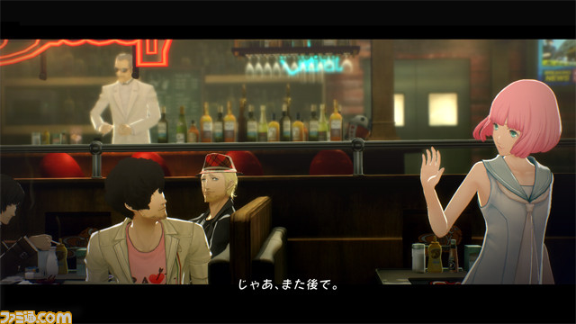 Catherine Full Body announced for PS4 and PS Vita