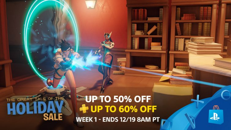 playstation holiday sale 2017