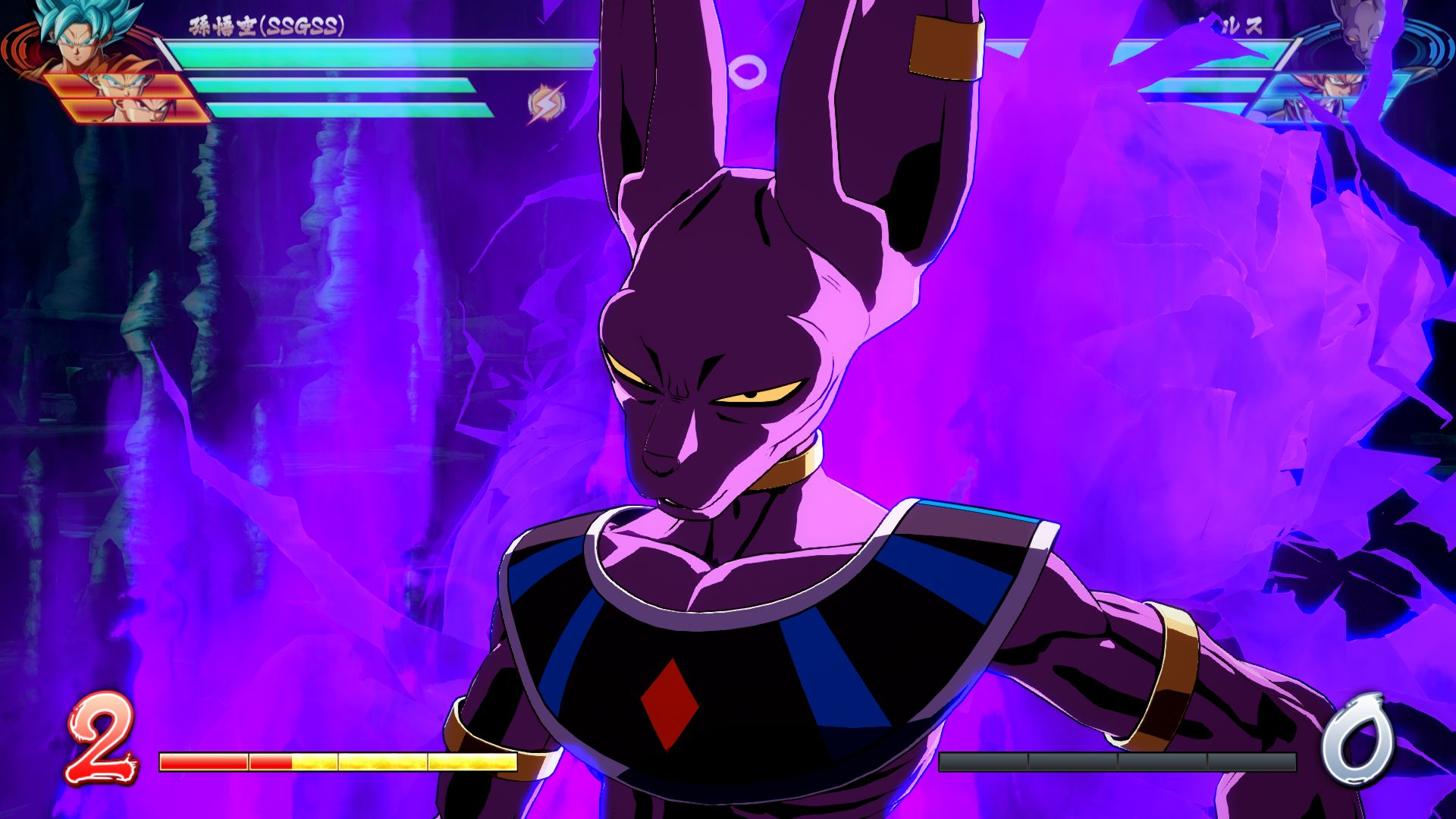 dragon_ball_fighterz_roster_beerus