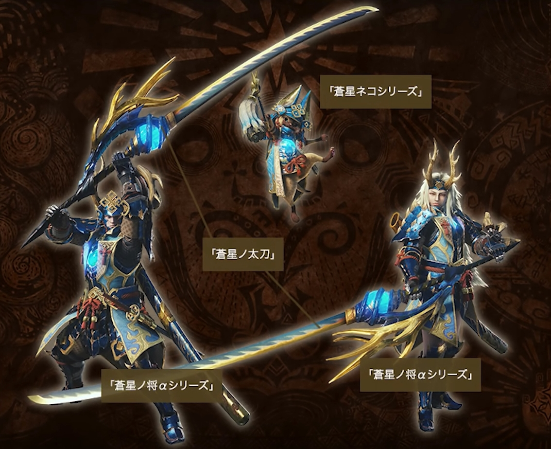 monster hunter world: how to get the usj azure star long sword and