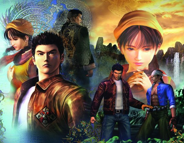 Shenmue 1 & 2 collection out this August