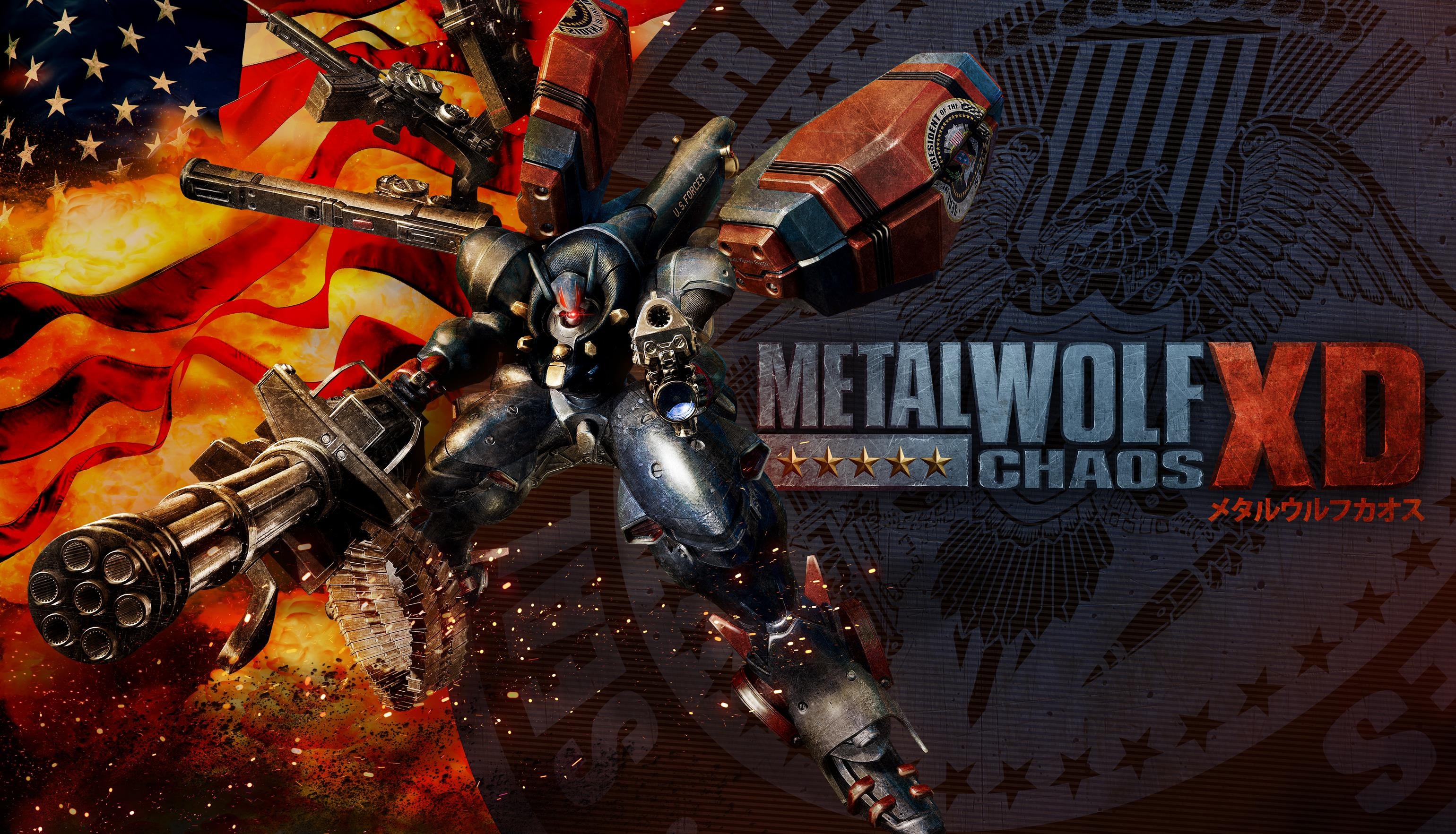Metal Wolf Chaos XD reviews round-up, all the scores - VG247