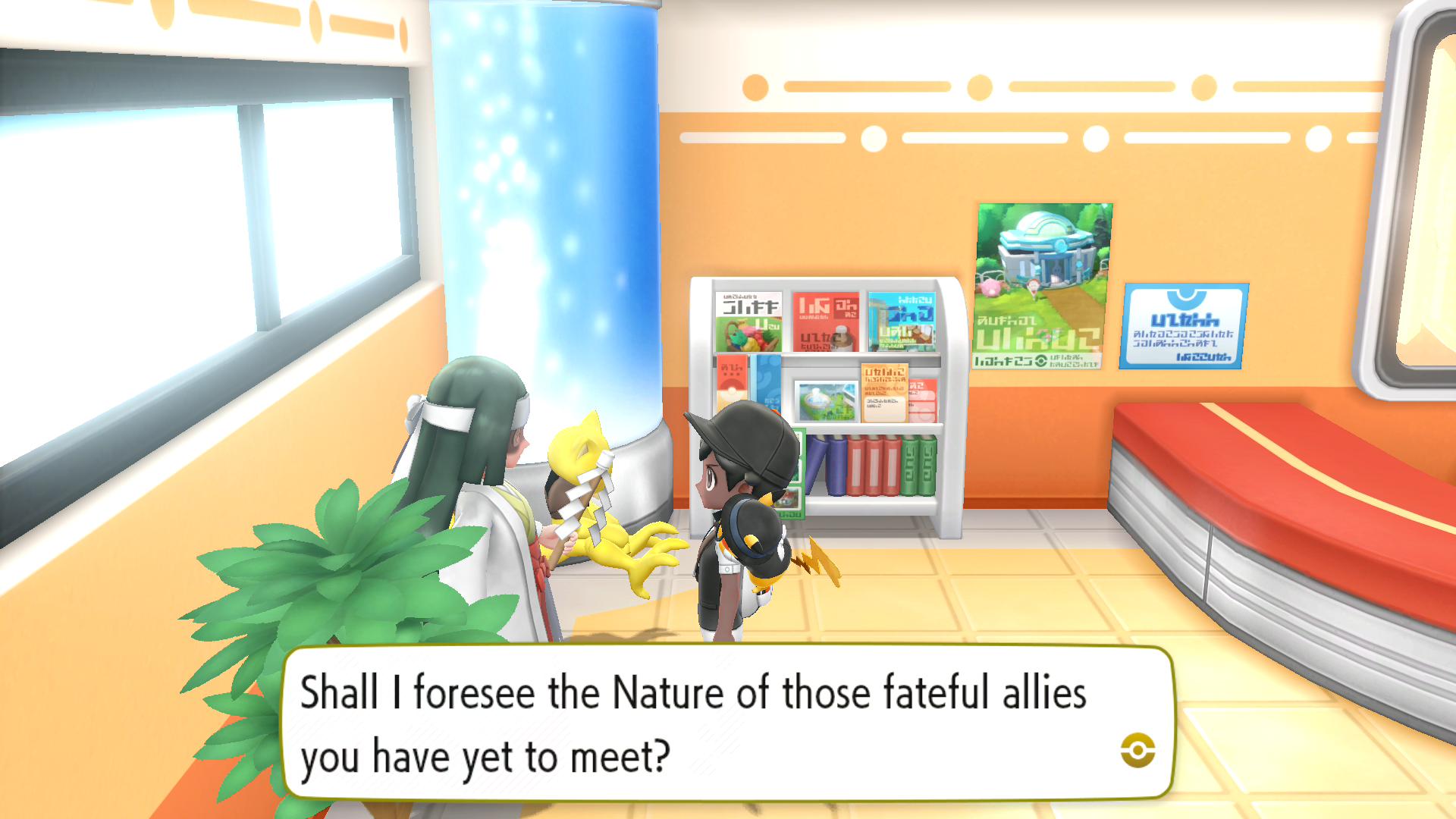 pokemon bold nature guide